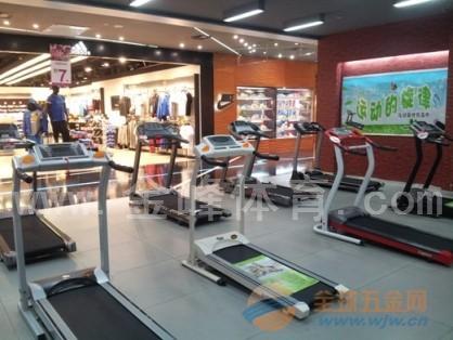 沈阳哪有家用电动跑步机专卖店