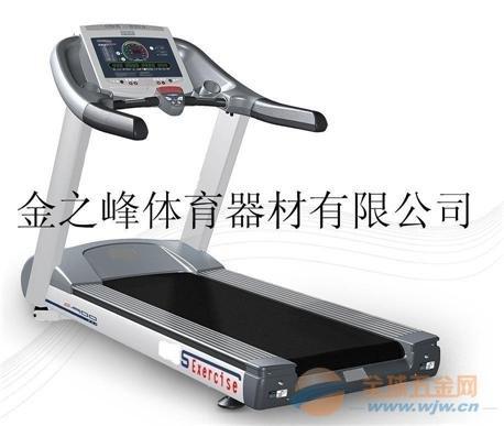 供应韩国KG凯健跑步机 辽宁沈阳健身器材专业供应