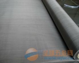江西150目不锈钢网生产厂家