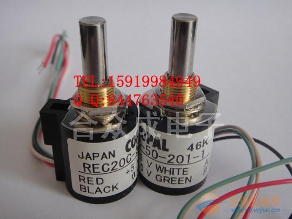 REC20C-50-201-1