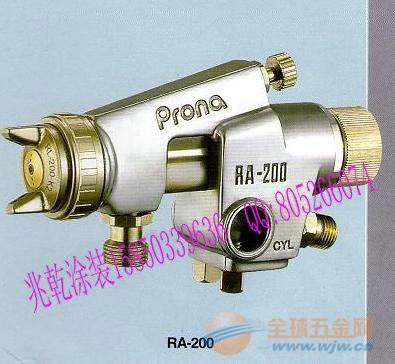 宝丽喷枪RA200价格,宝丽喷枪RA200厂家,宝丽喷枪RA200规格