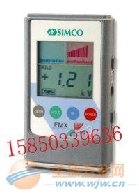 日本SIMCO静电测试仪 FMX-003,静电测试仪价格,FMX-003厂家