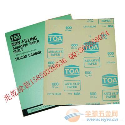 泰国TOA砂纸代理|泰国TOA砂纸价格