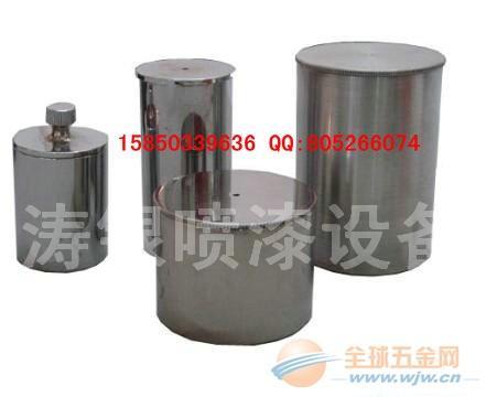 油漆加熱器,昆山油漆加熱器,上海油漆加熱器,江蘇油漆加熱器