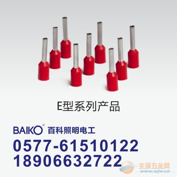圆形铜鼻子工厂
