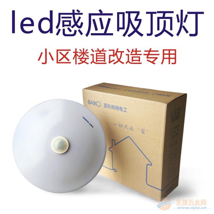 感应灯怎么安装