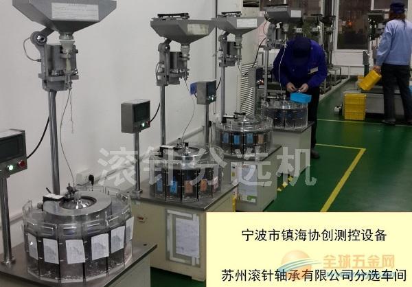 供应协宏测控度分选机,高度自动分选机,直径自动分选机