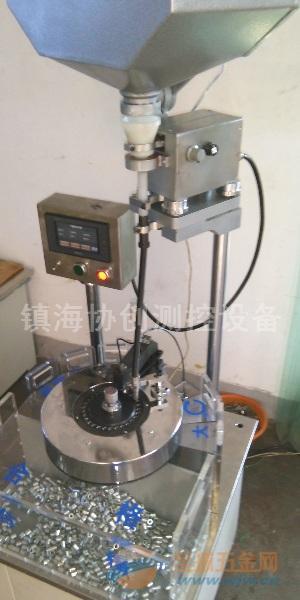 供應協宏測控滾針滾子滾柱長度分選機長度自動分選機