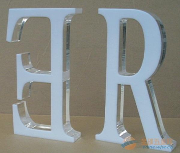 湛江有机玻璃水晶字生产厂家欢迎订制