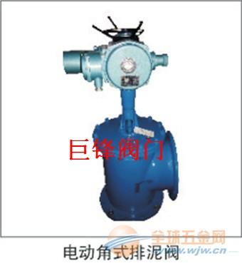 矿浆阀/电动矿浆阀/气动矿浆阀巨锋阀门造