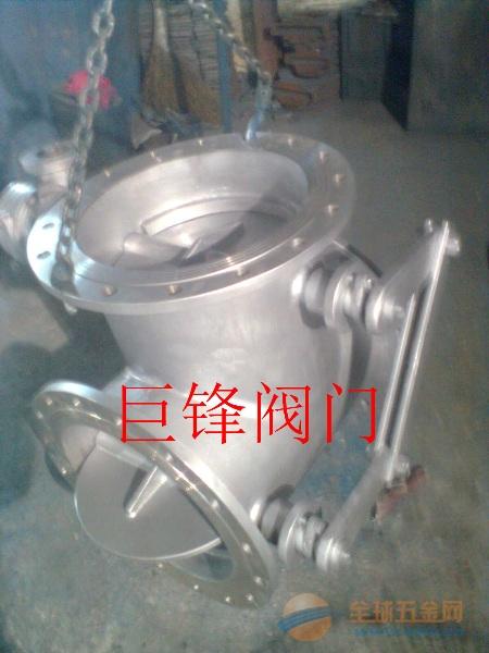 不锈钢三通切换阀(图)永嘉县江北巨锋阀门厂