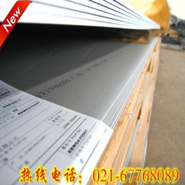 S51380不銹鋼材料成分元素
