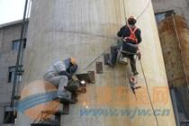 酒泉烟囱安装螺旋梯公司