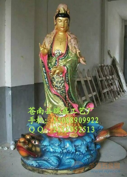 日用工艺品礼品 雕塑 >玻璃钢观音菩萨佛像 更多 玻璃钢观音菩萨
