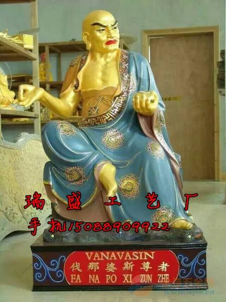 彩绘十八罗汉雕刻厂家 彩绘十八罗汉佛像 彩绘十八罗汉坐 站像