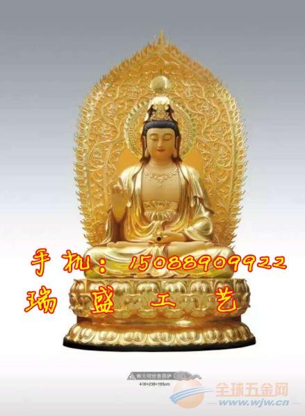 铸铜观音菩萨佛像