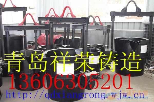青岛铁水包专业生产厂家