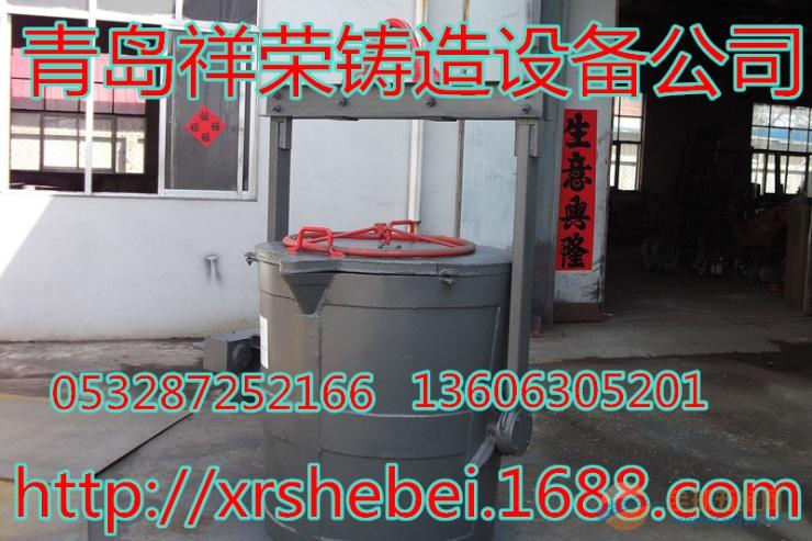 供应句容地区0.5-10吨浇注作业用钢水包
