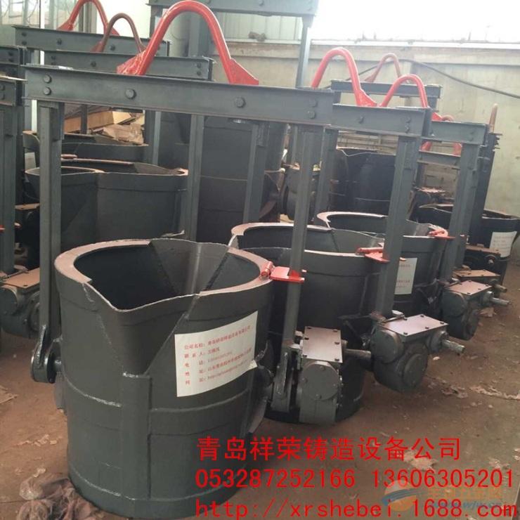 l精品推荐 供应质量保证的 2.5-6.5T钢水包