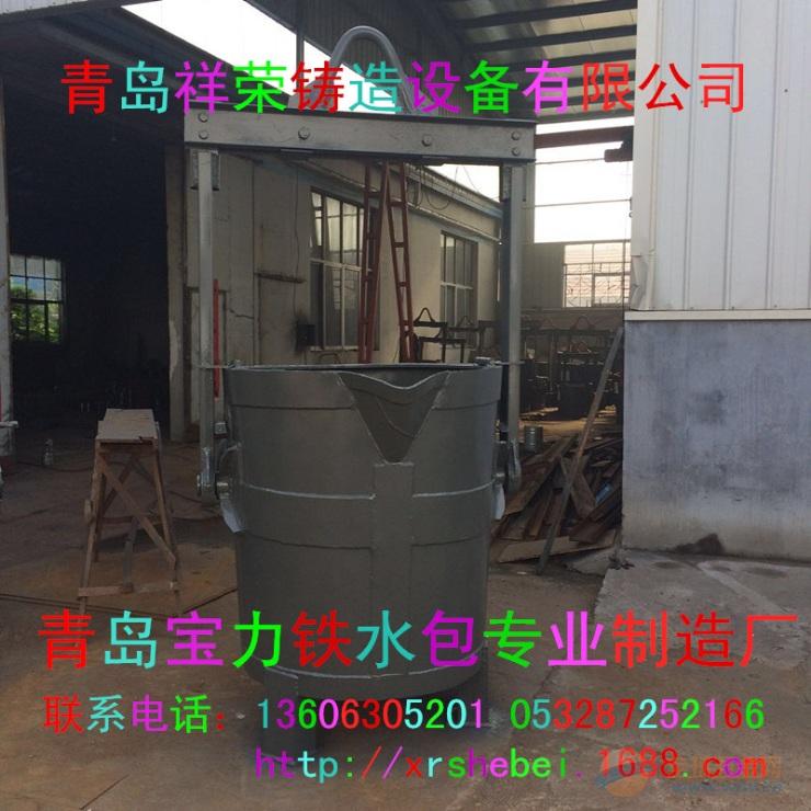 长期生产供应各种规格 0.75T-20T悬吊可倾转式