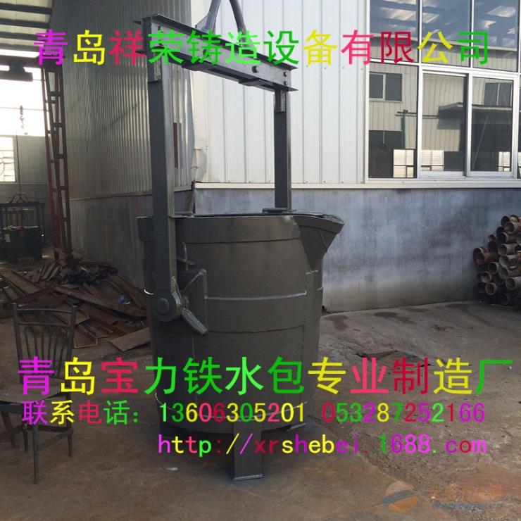 常年销售 专业订制生产各种 1-30T铁液浇包