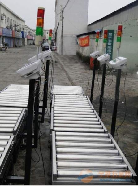 75公斤轨道滚筒台秤-75公斤报警滚筒台称