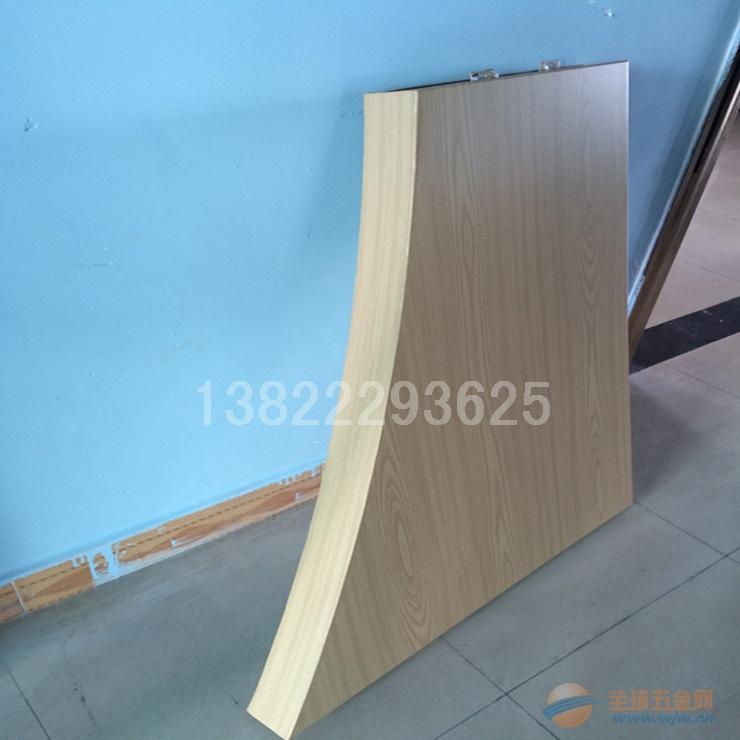 木纹弧形铝方通加工过程