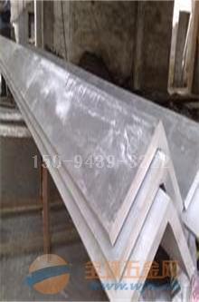 西安304不锈钢角钢厂家
