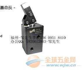 LTH-MF32,LTH-MF40杠杆缸