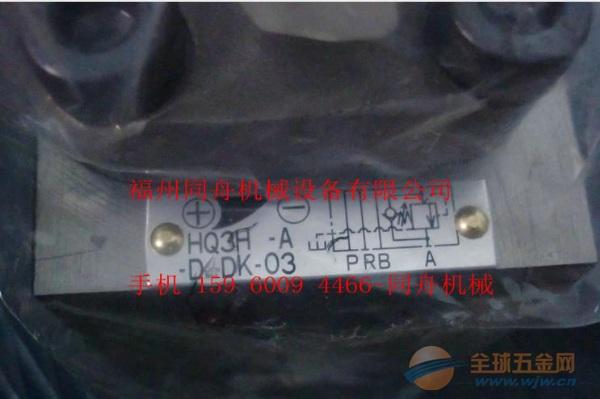 原装现货HK3H-P-Q4-03Y单向阀