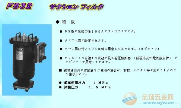 价优直销滤芯FR06-020P
