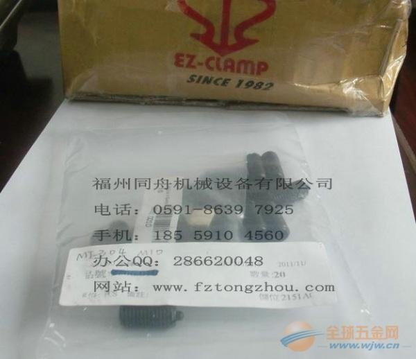 价优批发螺栓定位柱MT-303-M8