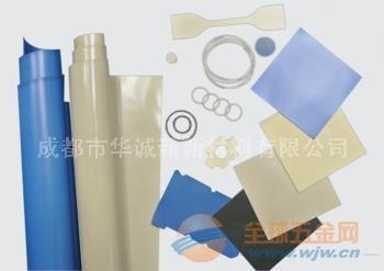 铝镀银导电橡胶板,供应铝镀银导电橡胶板