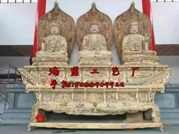 木雕佛像生产厂家 浙江木雕佛像雕刻厂