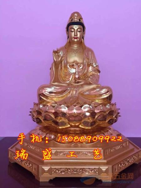 铜雕观音菩萨佛像厂家