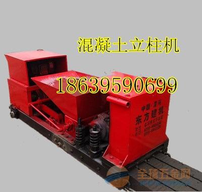 新型液压水泥制瓦机