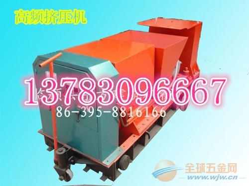 新型水泥屋面瓦机最新产品