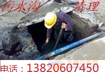 天津宝坻抽污水【抽泥浆】市政管道清淤