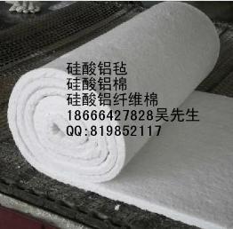 耐高温硅酸铝毡