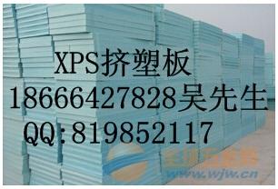 惠州XPS挤塑板厂家