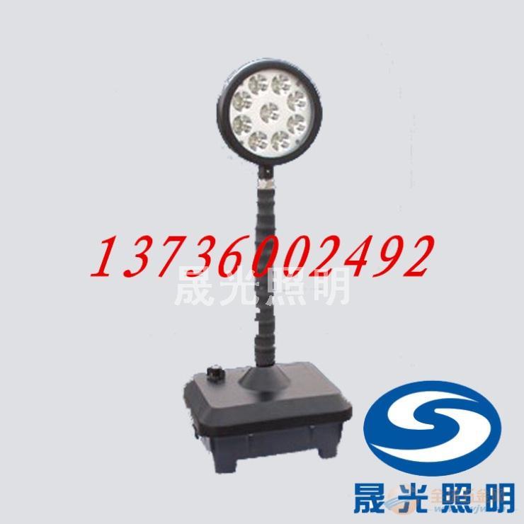 厂家直销FW6105/SL_FW6101防爆泛光灯