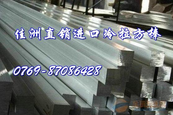日本C1018扁铁