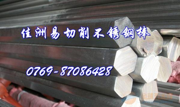 SUS440C不锈钢板料