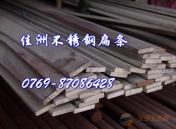 SUS303不锈钢批发