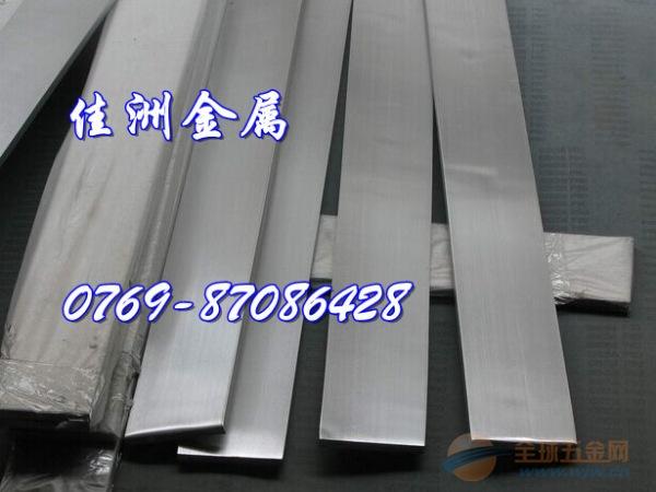 进口不锈钢棒材SUS440C