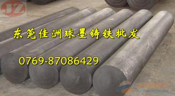 QT600-3球墨铸铁力学性能