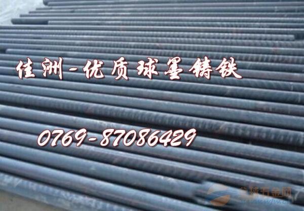 QT600-3高强度球墨铸铁 球墨铸铁化学性能