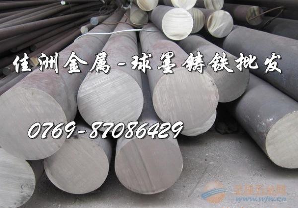 QT500-7铸铁棒与QT600-3球墨铸铁的区别
