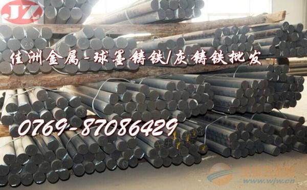 FCD500-7球墨铸铁性能