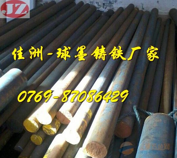 QT600-3耐磨损球墨铸铁 QT600-3铸铁板材